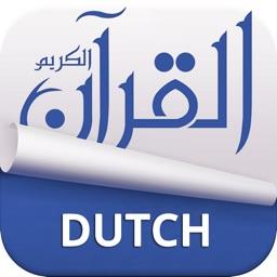 Holy Quran with Dutch Audio Translation (Offline)