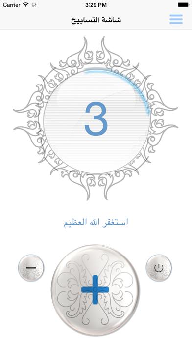 العجمي - أحمد العجميلقطة شاشة4