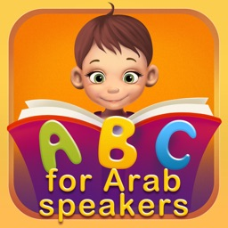 English Picture Dictionary for Arabic Speakers