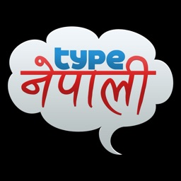 Type Nepali by Nepalayas