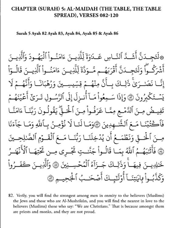 Ibn Kathir's Tafsir: Part 7 for iPad screenshot-4