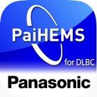 PaiHEMS for Dalian BEST City icon