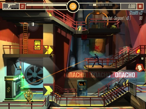 Screenshot #3 for CounterSpy™
