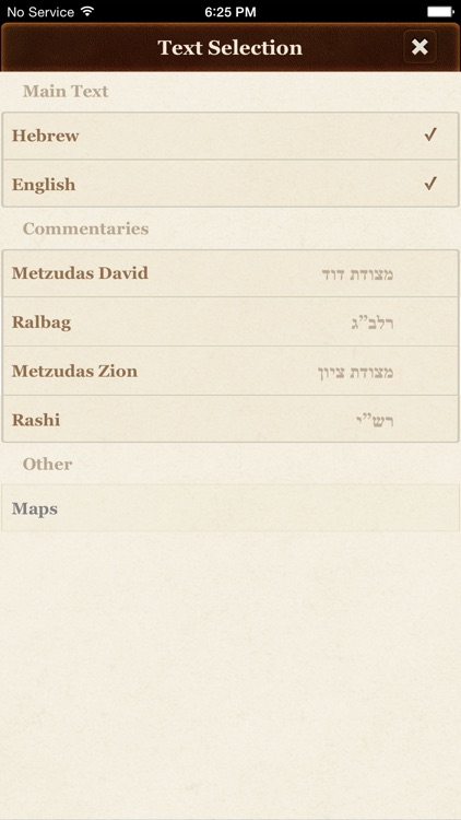 iNach with English, Maps & More screenshot-3