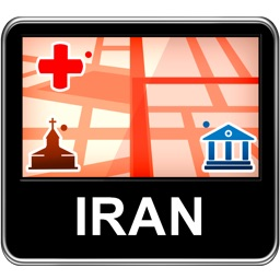 Iran Vector Map - Travel Monster
