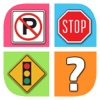 What's the Sign - Guess Word Puzzle - iPhoneアプリ