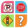 What's the Sign - Guess Word Puzzle