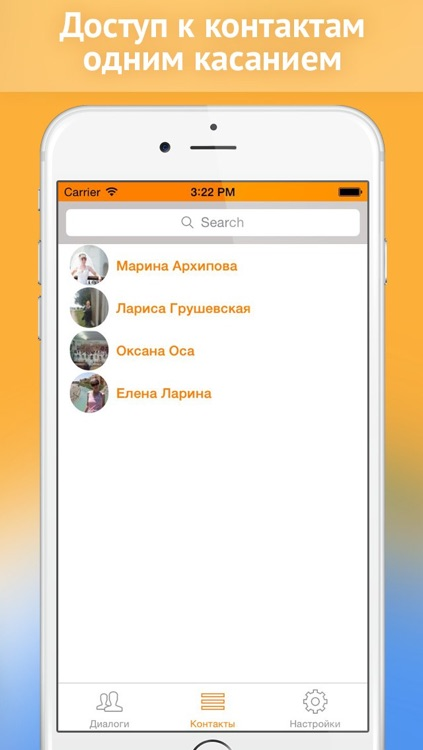 Boltatus - messenger for Odnoklassniki social network