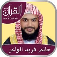 Codes for Holy Quran with Hatem Fareed Alwaer Complete Quran Recitation القرآن كامل بصوت الشيخ حاتم فريد الواعر Hack