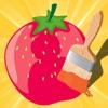 塗り絵の本 リンゴ、バナナ、ブドウ、レモン、ナシ、イチゴのような多くの写真と一緒にゲーム:幼児や子供のための果物や野菜の。 学ぶ 幼稚園、保育園や保育所のために