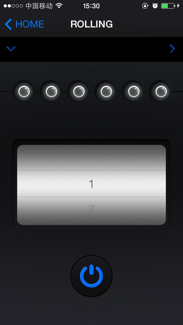 FUN Light screenshot two