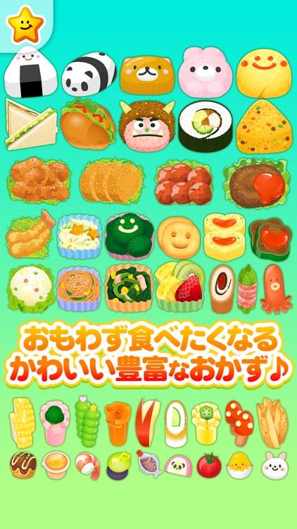 お弁当をつくろう!ママごっこ-お仕事体験知育アプリ screenshot-4