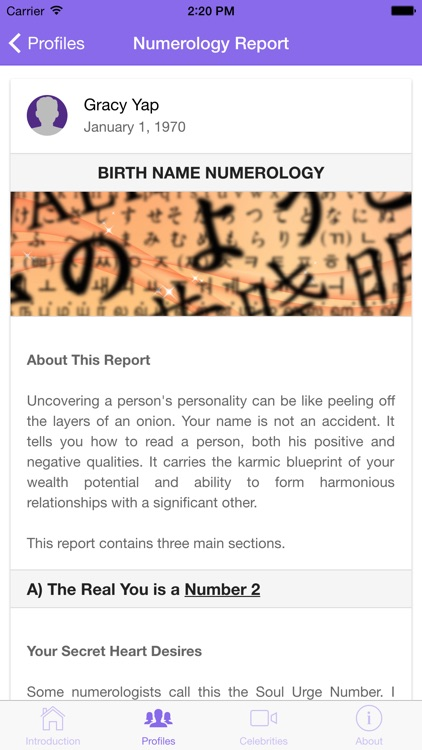 OM-Numerology screenshot-4