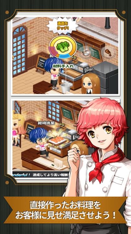 花よりシェフ screenshot-3