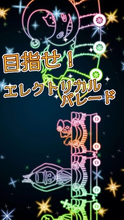 ナイトメア・パレード~夜のぬいぐるみたちの秘密~【無料ゲーム】【育成ゲーム】