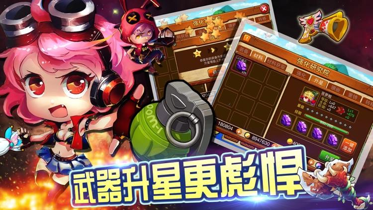 弹弹岛Online.