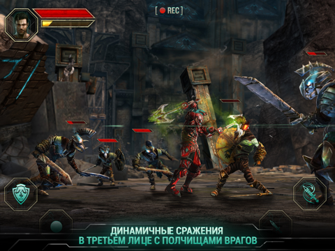Godfire: Rise of Prometheus для iPad