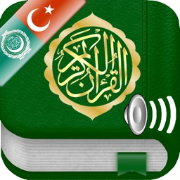 Kur'an Ses mp3 Arapça, Türkçe ve Fonetik -  Quran Audio in Arabic, Turkish and Phonetics