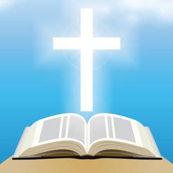 Interactive Bible Verses 16 - The Book of Job For Children