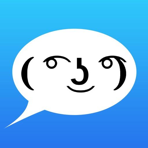 emotion c6 messanger