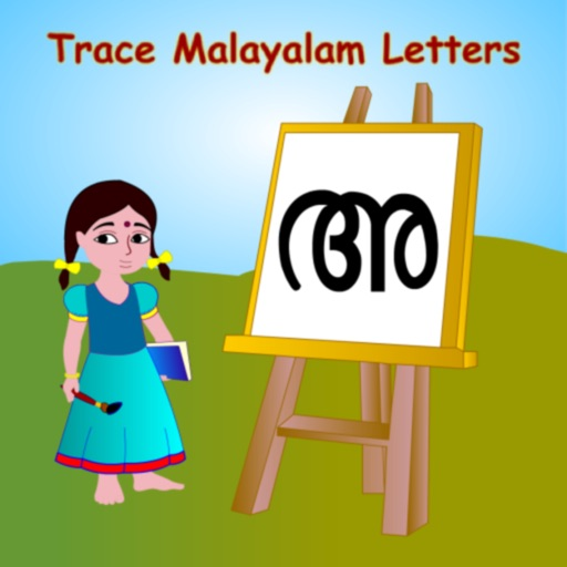 Trace Malayalam and English Alphabets Kids Activity icon