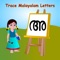 This app will convert your phone/tablet/iPod/iPad into a useful instrument to learn writing Malayalam and English letters
