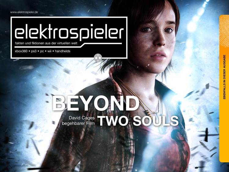 "elektrospieler ""Beyond Two Souls""-Edition"