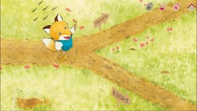 「こんたのおつかい」読み聞かせにおすすめ!親子で楽しく遊ぶ子供向け絵本アプリ!のおすすめ画像4