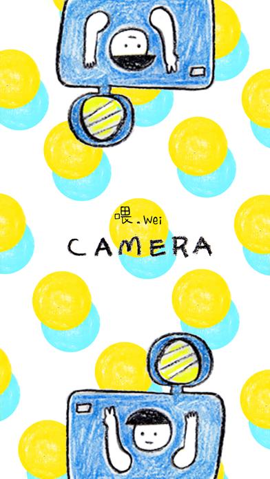 喂,wei照相機 for Windows