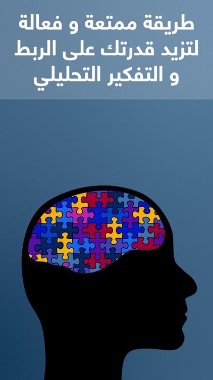 أربعة صور كلمة واحدة - لعبة ألغاز للكبار و الأطفال screenshot-3