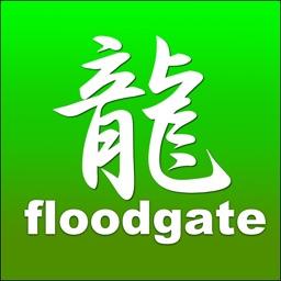 floodgate棋譜DB - コンピューター将棋の棋譜