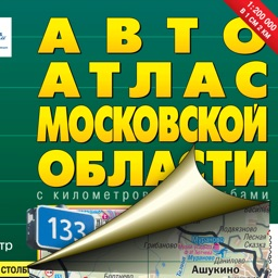 Moscow Region. Small Road Atlas