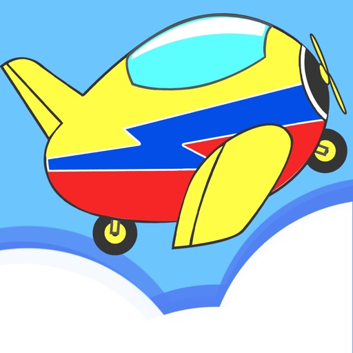 Air Plane Highway Racing - super speed flight race icon