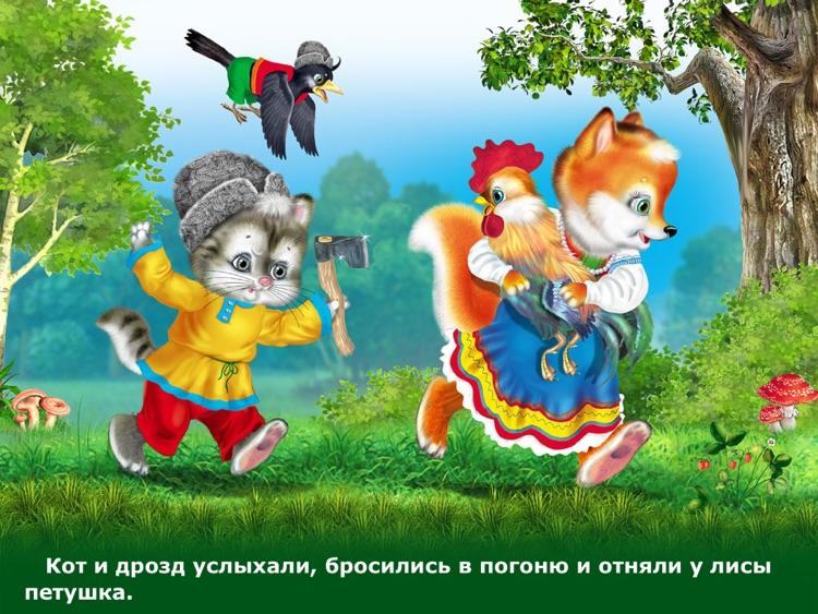 Петушок - Золотой Гребешок - Сказка, Игры, Раскраски