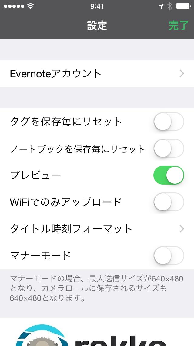 FastEver Snap screenshot1