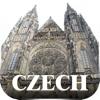 世界遺産 チェコ