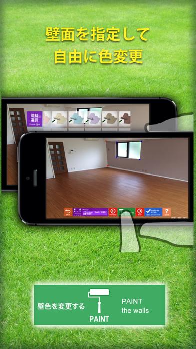 『3Dプランナー/3D Planner』お引越しや模様替えに最適!あなたのお部屋でインテリアプランニングのおすすめ画像4