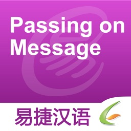 Passing on Message - Easy Chinese | 转告带话 - 易捷汉语