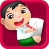 Learn Writing - iPhoneアプリ