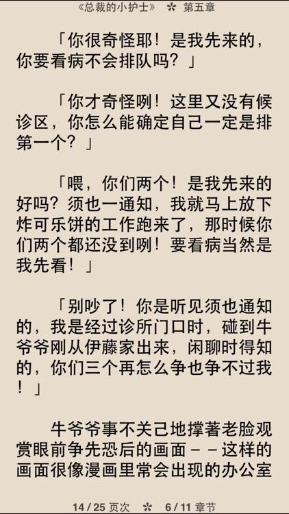 总裁言情小说精选(311部)[简繁]