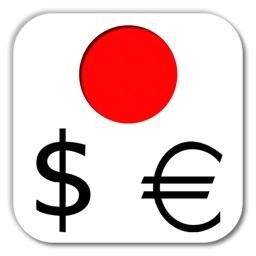 無料の通貨換算器 ¥