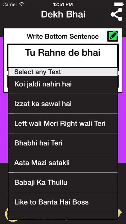 Dekh Bhai screenshot-3