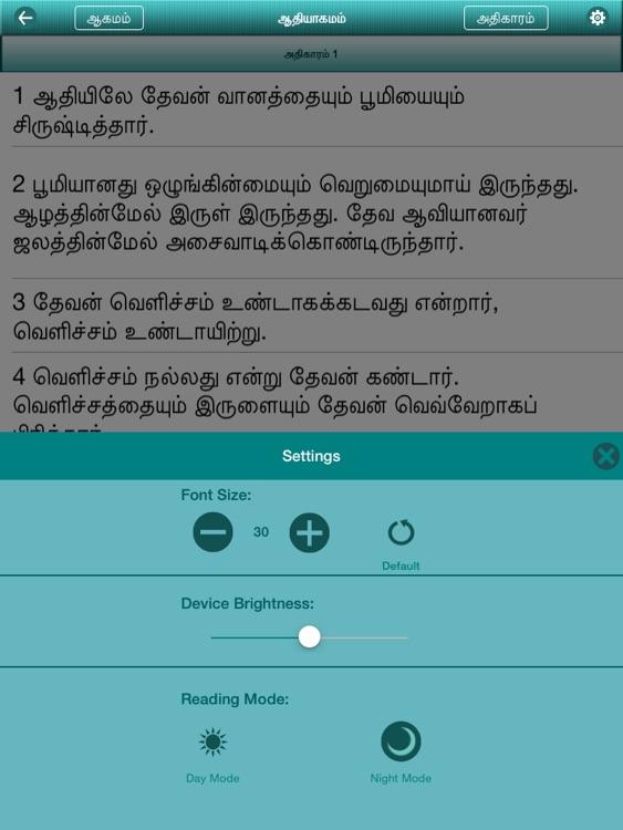 Tamil Bible for HD - Bible2all screenshot-4