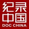 DOC CHINA