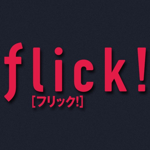 flick! Magazine icon