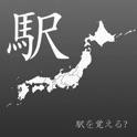 Li Guo - Logo