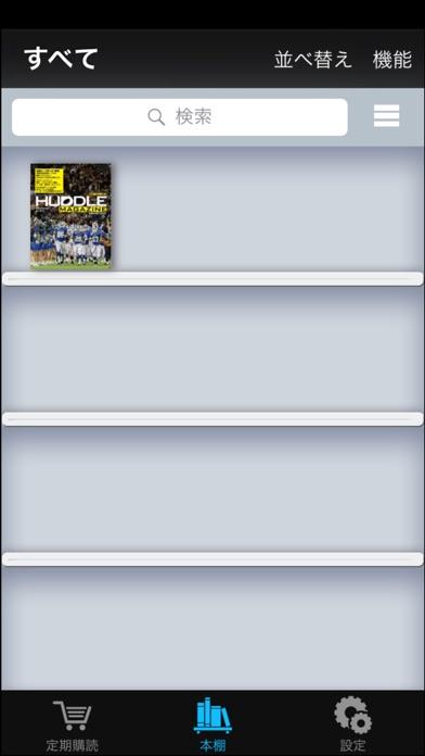HUDDLE MAGAZINE(ハドルマガジン)スクリーンショット