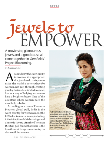Jewelry Connoisseur screenshot