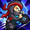 忍者戦闘実行 レーシング版 (Ninja Combat Dash Racing Edition) - 無料で 武士 道路集会 自転車、車とスケートボードレース