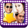 Kpop Star Quiz (Guess Kpop star)